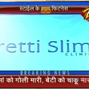 Prettislim-Clinic-on-zee-news