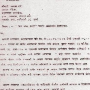 Prettislim-Clinic-Received-Fitness-Camp-Certificate-by-Kandiwali-Police-Station