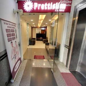 Bandra Clinic Main Entrance