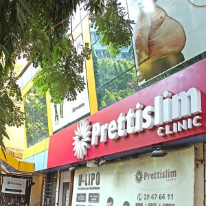 Kandivali Clinic Main Entrance